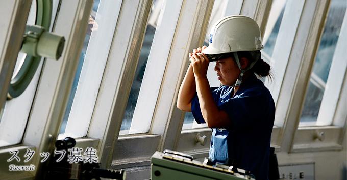 アルバイト採用・バイト求人募集:運航スタッフの様子