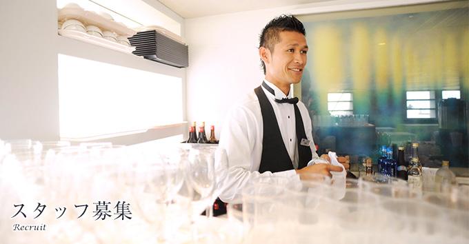 アルバイト採用・バイト求人募集:船上厨房勤務スタッフの様子