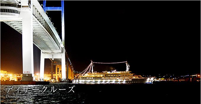 夜のレストラン船の写真
